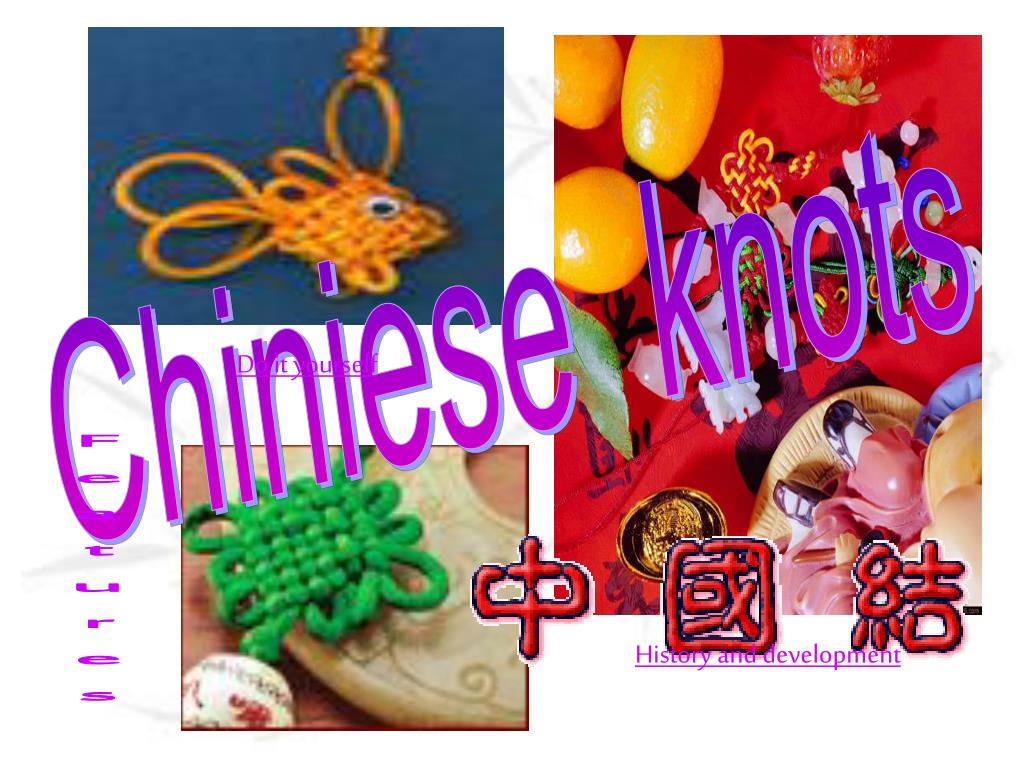 Chiniese  knots