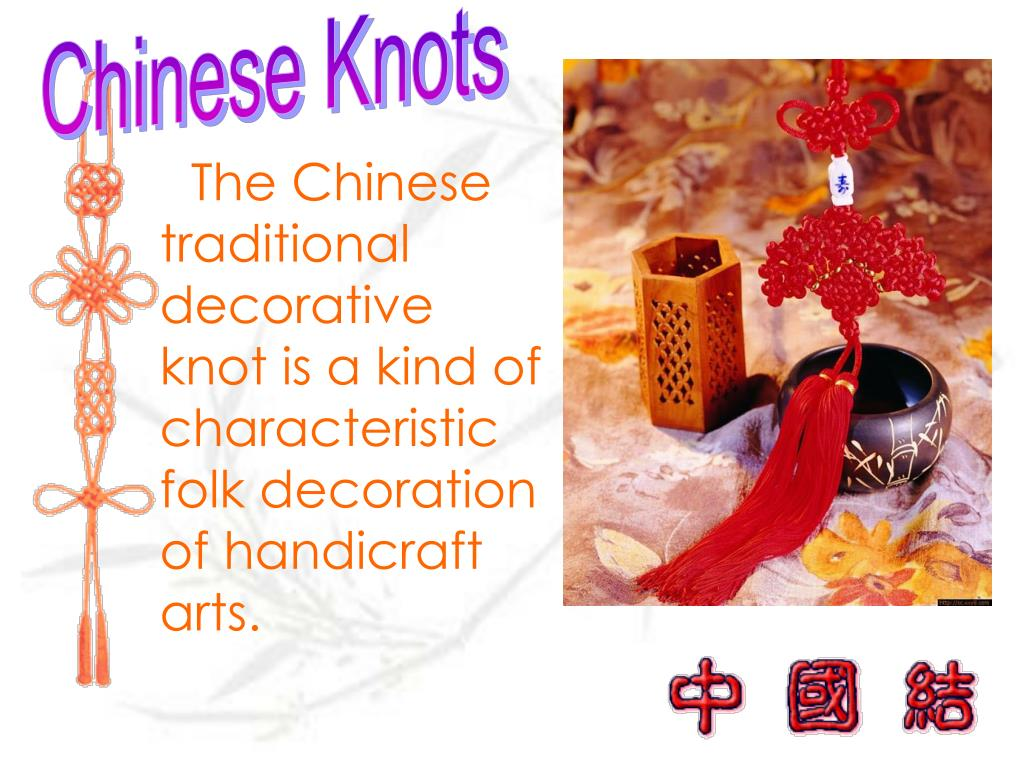 The Chinese traditional decorative knot is a kind of characteristic folk decoration of handicraft arts.