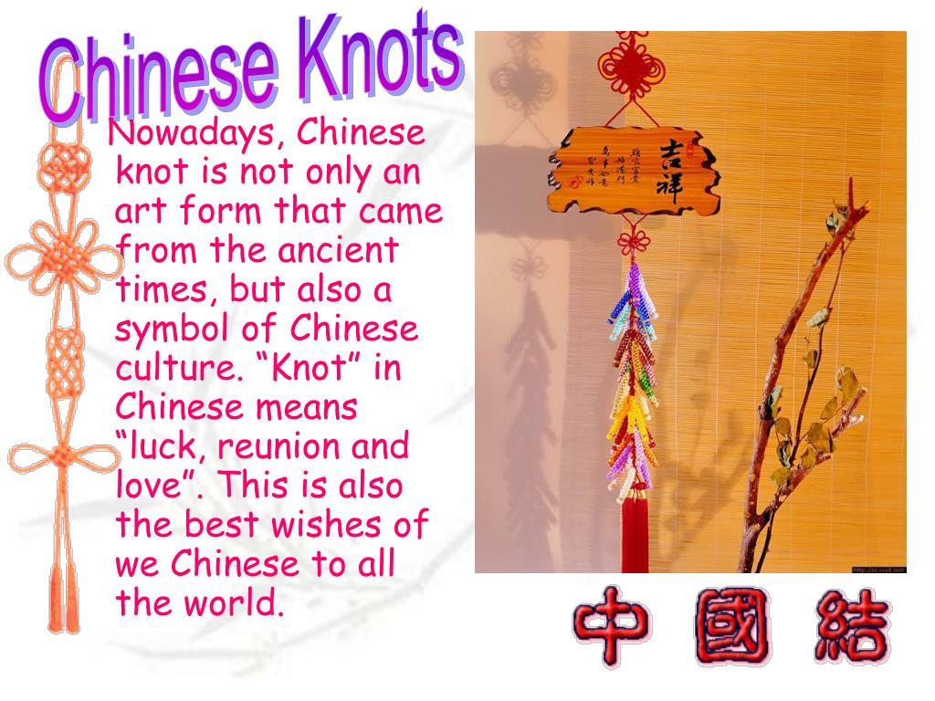 """Nowadays, Chinese knot is not only an art form that came from the ancient times, but also a symbol of Chinese culture. """"Knot"""" in Chinese means """"luck, reunion and love"""". This is also the best wishes of we Chinese to all the world."""