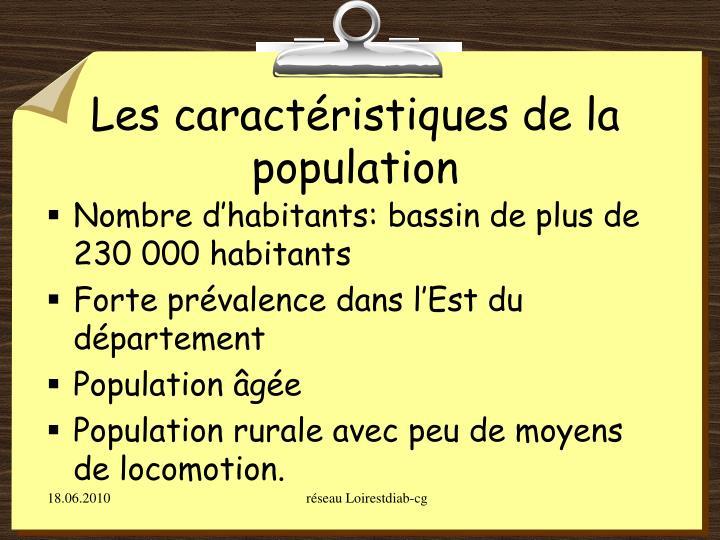 Les caractéristiques de la population