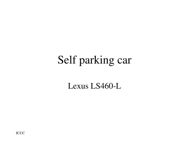 Self parking car