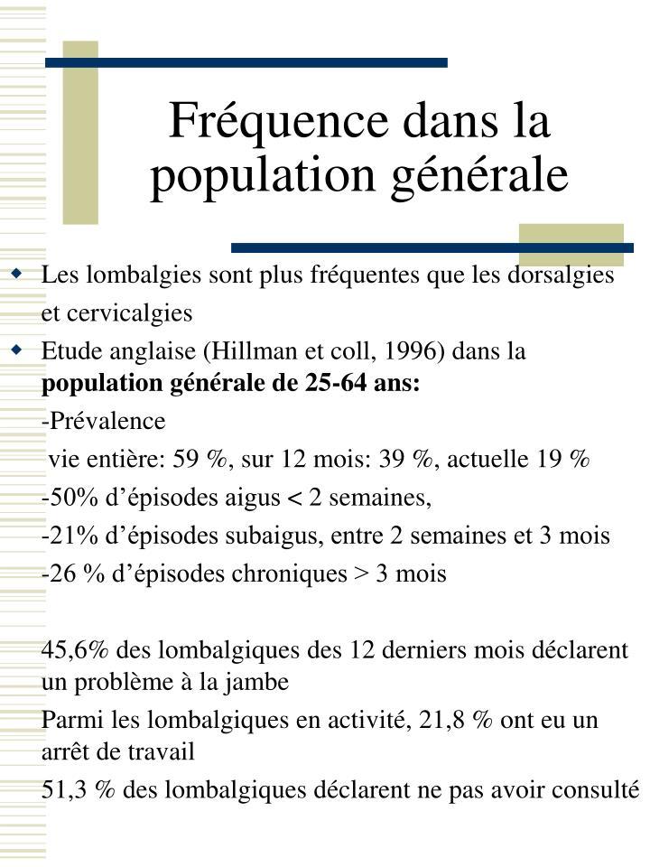 Fréquence dans la population générale