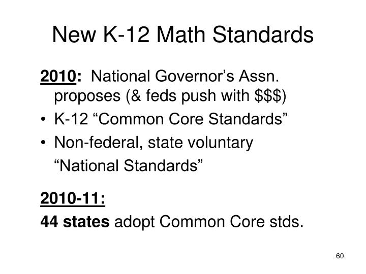 New K-12 Math Standards