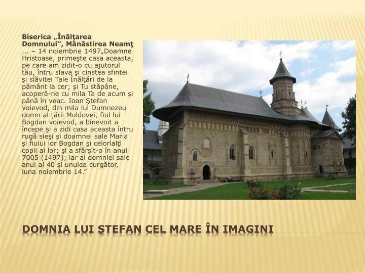 """Biserica """"Înălţarea Domnului"""", Mănăstirea Neamţ"""