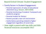beyond school climate student engagement