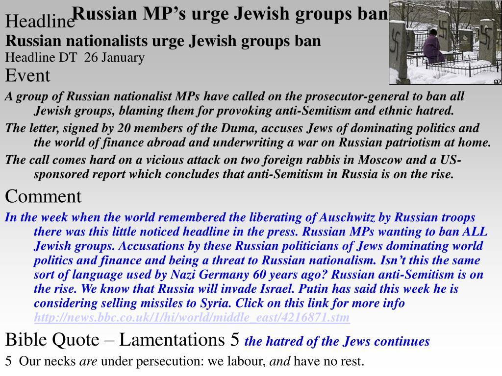 Russian MP's urge Jewish groups ban