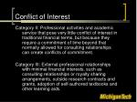 conflict of interest2