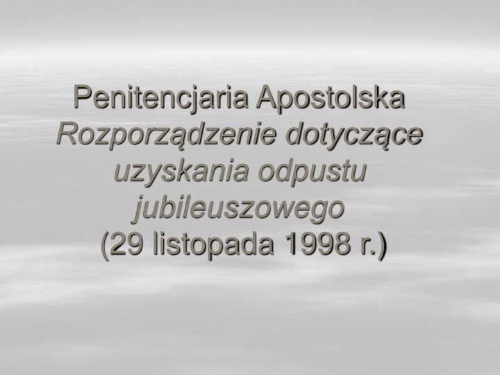Penitencjaria Apostolska