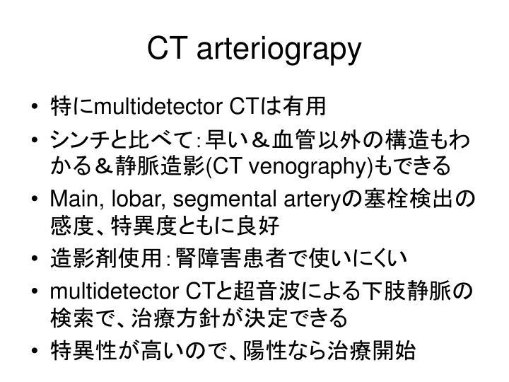 CT arteriograpy