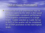 out of cycle promotions