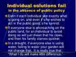 individual solutions fail in the absence of public policy