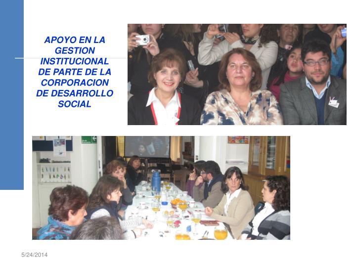 APOYO EN LA GESTION INSTITUCIONAL DE PARTE DE LA CORPORACION DE DESARROLLO SOCIAL