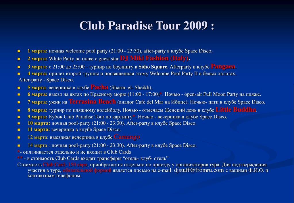 Club Paradise Tour 2009 :