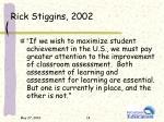 rick stiggins 2002