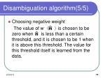 disambiguation algorithm 5 5