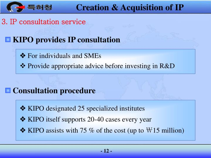 KIPO provides IP consultation