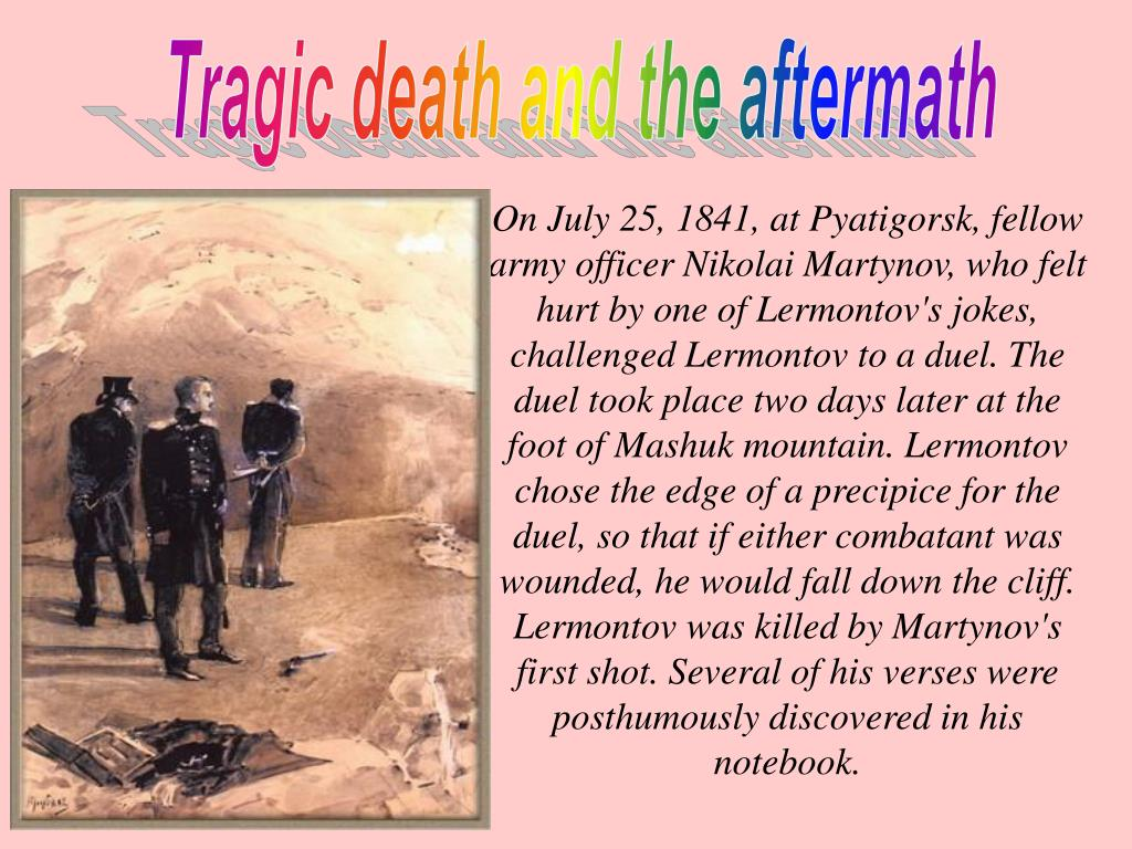 Tragic death and the aftermath