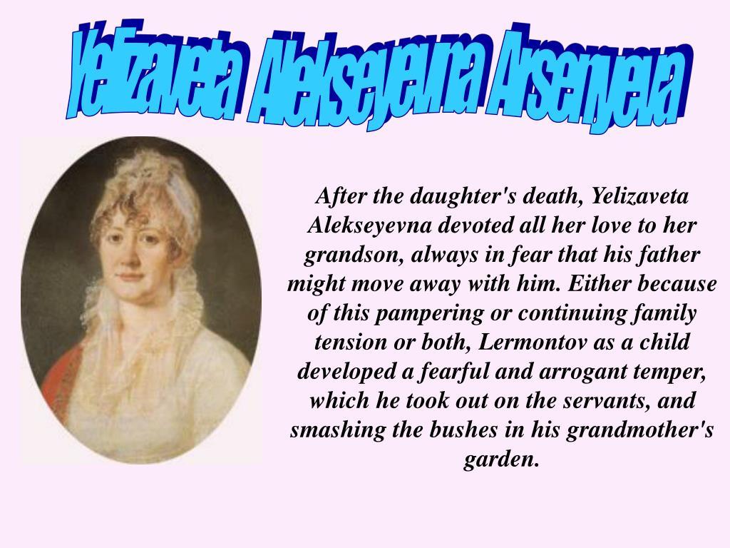 Yelizaveta    Alekseyevna   Arsenyeva
