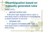 disambiguation based on manually generated rules