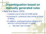 disambiguation based on manually generated rules7