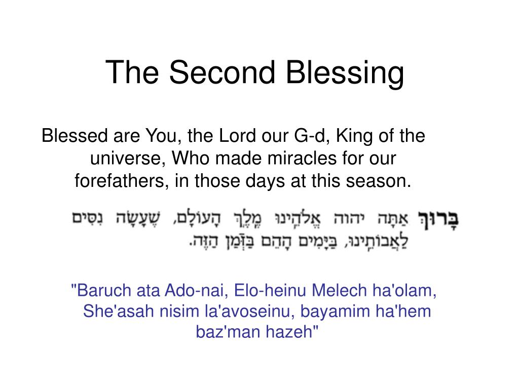 The Second Blessing