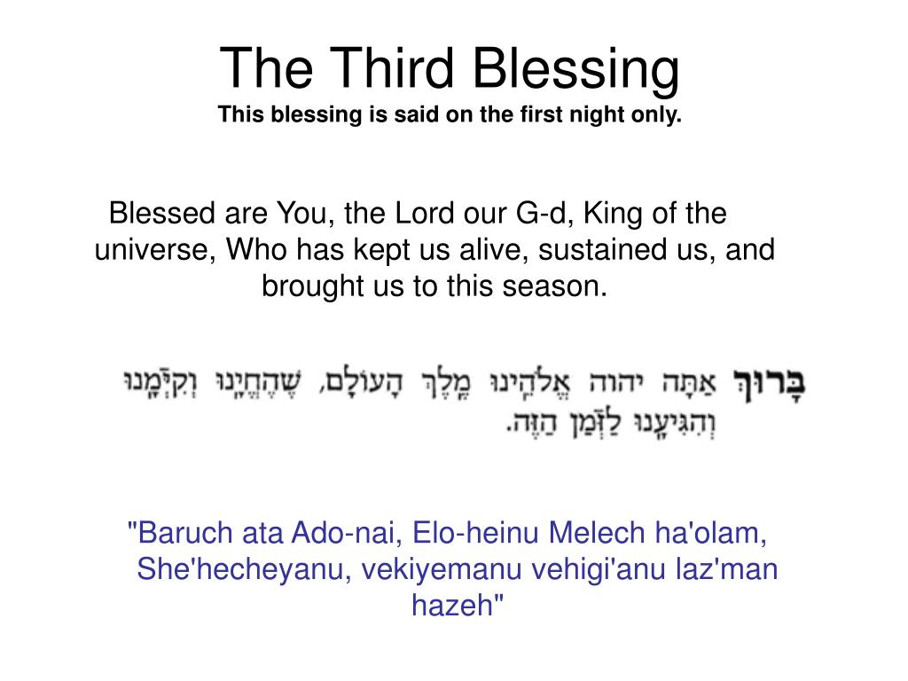 The Third Blessing