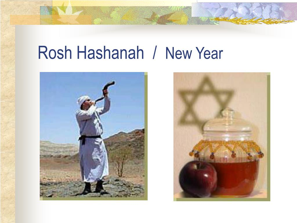 Rosh Hashanah  /