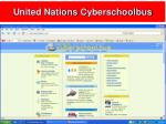united nations c yberschoolbus