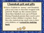 chanukah gelt and gifts9