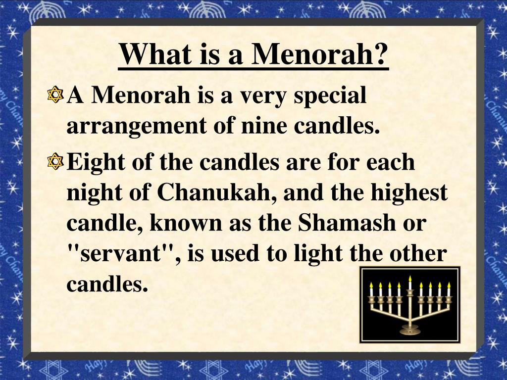 What is a Menorah?