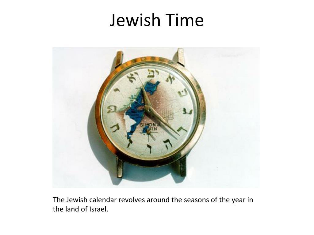 Jewish Time
