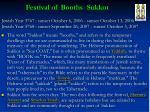 festival of booths sukkot