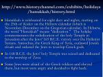 http www historychannel com exhibits holidays hanukkah history html