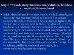 http www historychannel com exhibits holidays hanukkah history html75