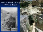 pool at siloah early 1900 s today