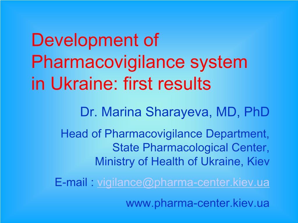 Development of Pharmacovigilance system in Ukraine: first results