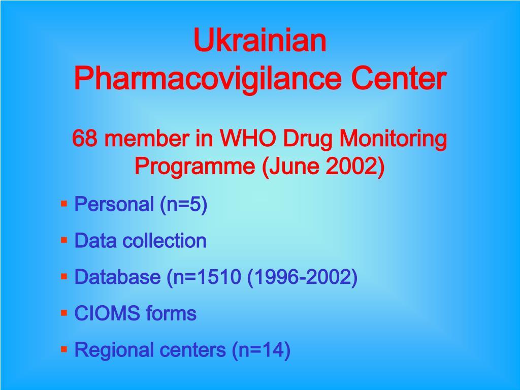 Ukrainian Pharmacovigilance Center