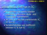 urodynamic findings in ic