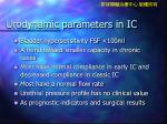 urodynamic parameters in ic