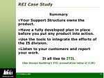 rei case study14