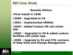 rei case study4