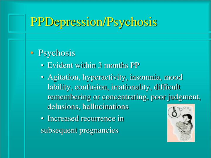 PPT - Postpartum Complications PowerPoint Presentation ...