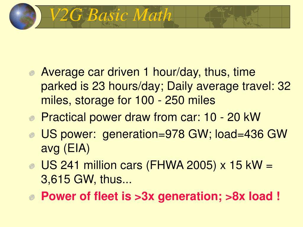 V2G Basic Math