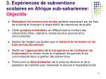 3 exp riences de subventions scolaires en afrique sub saharienne objectifs