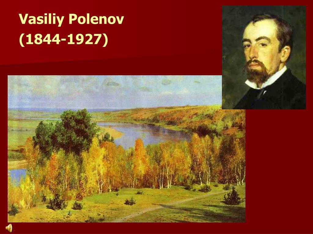 Vasiliy Polenov