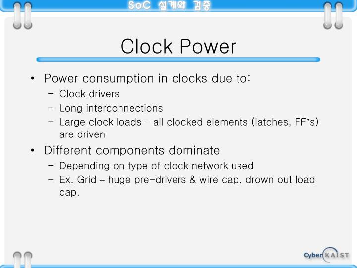 Clock Power