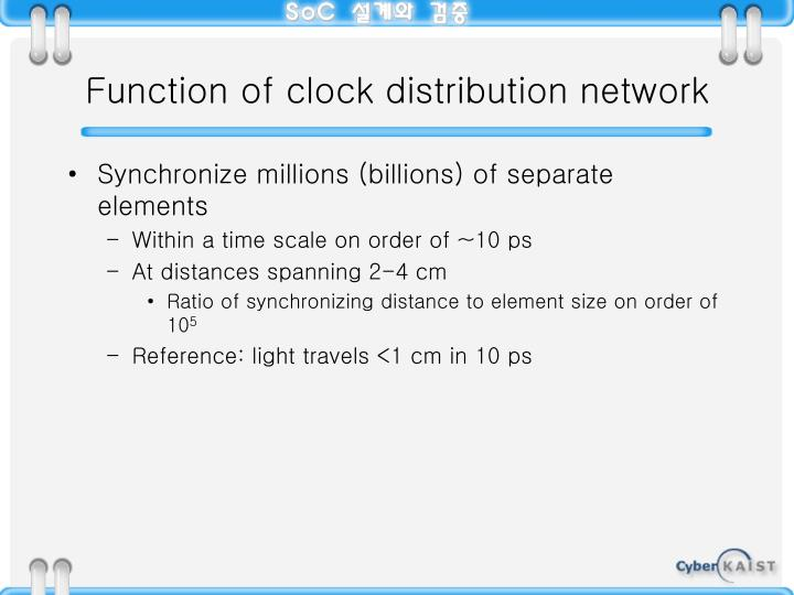 Function of clock distribution network