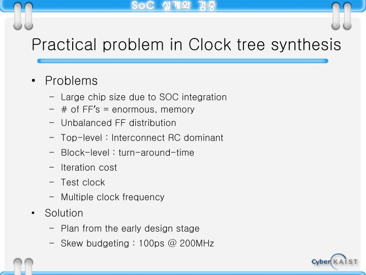 Practical problem in Clock tree synthesis