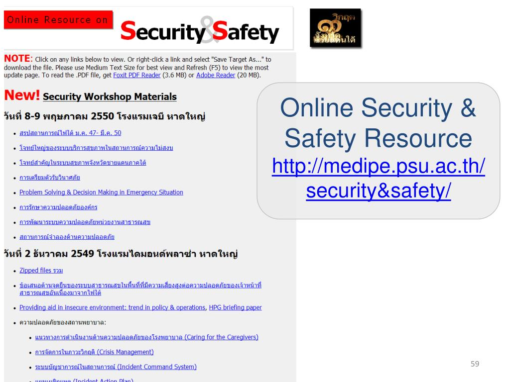 Online Security & Safety Resource