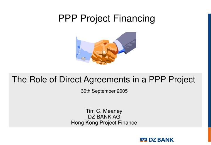 PPP Project Financing